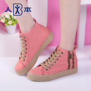 People within the 2015 fall casual flat high sneakers women-tie high students help rivet retro shoes