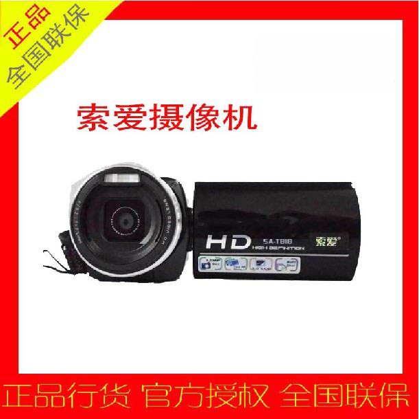 Soar / Sony Ericsson sa-t818 home HD flash digital camera camera is in the genuine and licensed special price