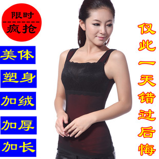 Wrapped chest vest warm autumn and winter plus thick velvet lace sleeveless personal care chest sculpting thermal underwear shirt female