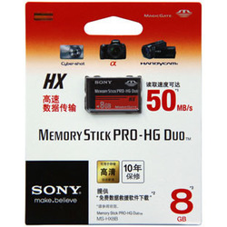 Карта памяти Memory Stick Sony MS PRO-HG DUO(8G) 8G