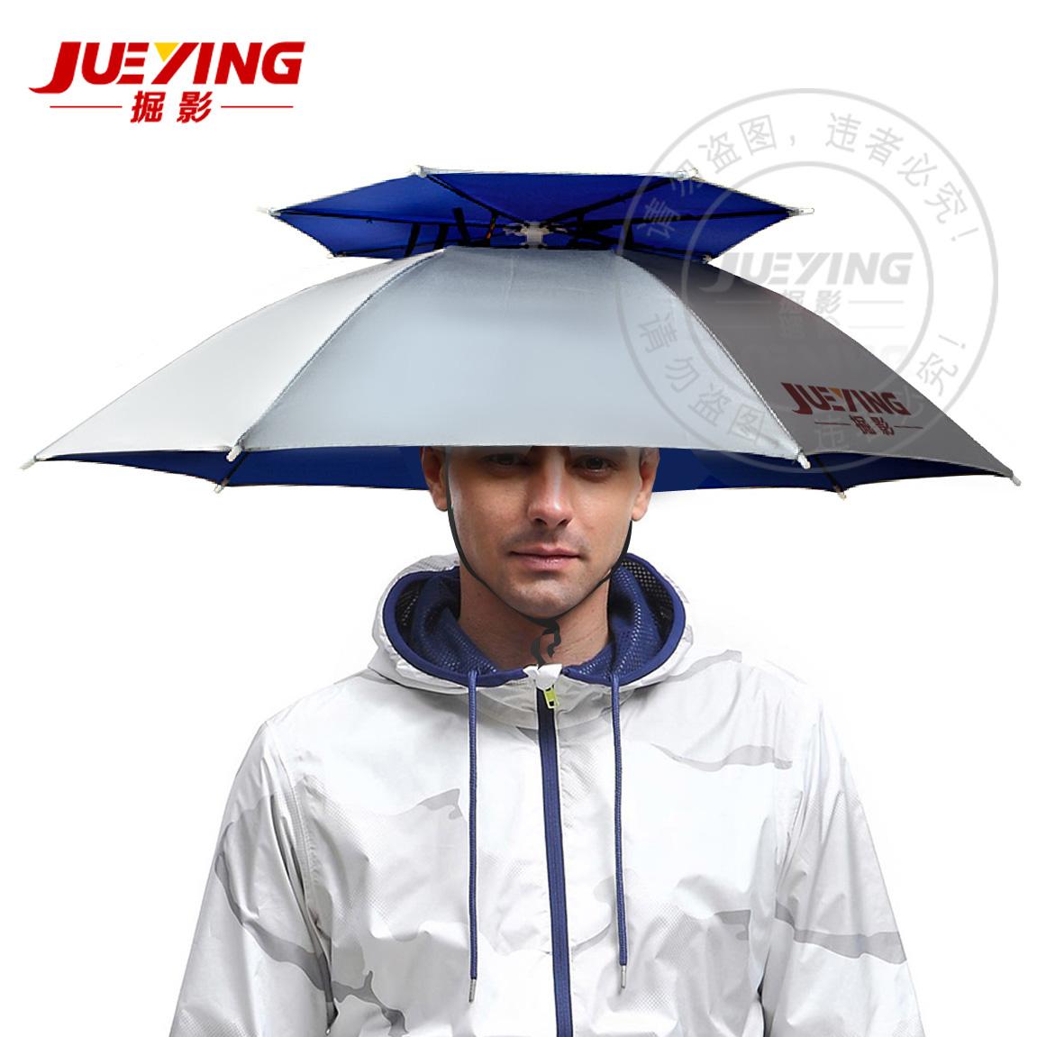 掘影伞帽 钓鱼头戴伞折叠双层防紫外线 防晒防雨稳固帽伞 包邮热销13件限时秒杀