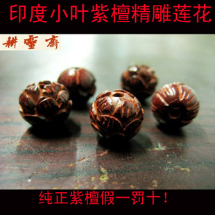 DIY India lobular red sandalwood lotus 8mm10mm Pu Tizi loose beads spacer beads with beads carved Buddha head bead accessories