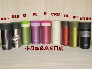 Buy one get three latest genuine Thermos JNO 500 JMK 351 350 stainless steel insulation Cup tea