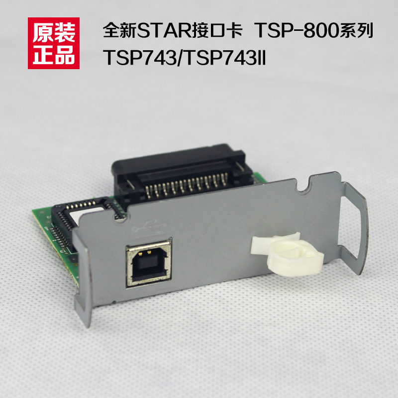 Star tsp600 windows 7 64 bit