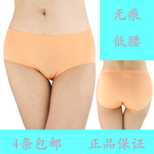 Article 4 packages mailed the new authentic sakura posture 5535 ms pure color non-trace low waist ice silk underwear briefs