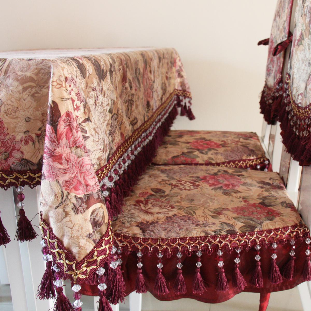 Скатерти и чехлы для стульев Артикул 8893017196