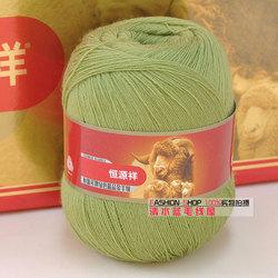 清水蓝毛线恒源祥牌绿色精品金羊绒2239貂绒山羊绒獭兔绒羊毛配线