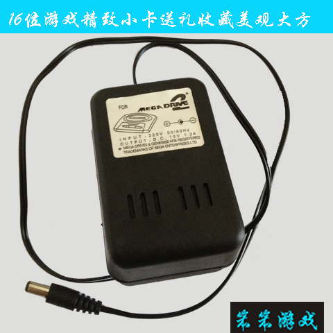 16-бит MD Sega Gaming Power Adapter TV Game Power Supply Круглый адаптер питания