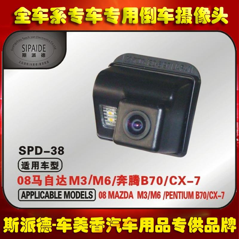 Pentium B70/B50/Mazda 6/новый МА 5 мА 3 / / CX5/core крылья выделенный обратный видео HD камеры