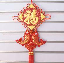 Подарки, праздничный реквизит > Сувенирный китайский узел.