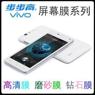 步步高 S9 X1 X3/X3T/X3S/X3L X5 Xshot 手机贴膜 高清膜 保护膜