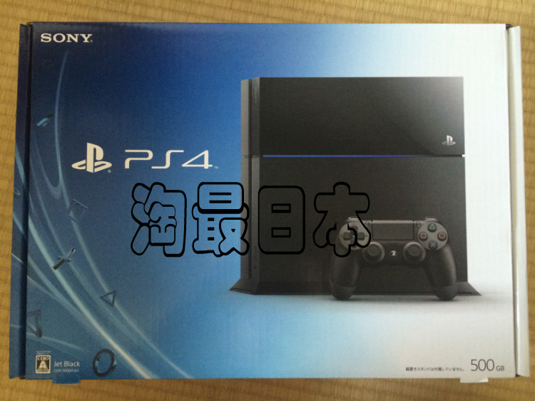 全新索尼ps4 playstation4日版主机(非品牌)