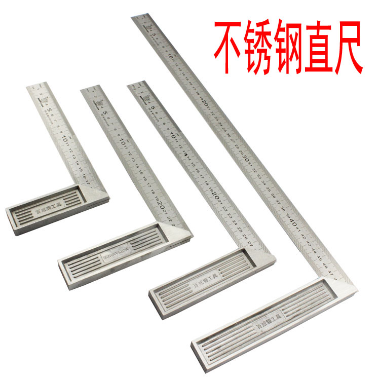 加厚不锈钢角尺直角尺90度角尺20公分 木工角尺锌合金宽座L型拐尺
