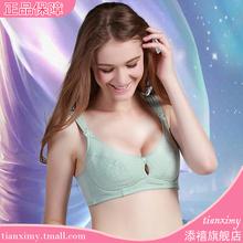 孕妇内衣哺乳文胸防下垂产妇喂奶高含棉胸罩带钢圈大码秋装薄款图片