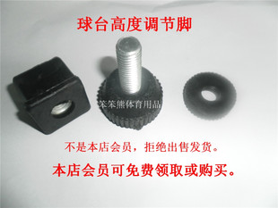 ZYJ members enjoy various types of table tennis table bracket to adjust the height adjustment block
