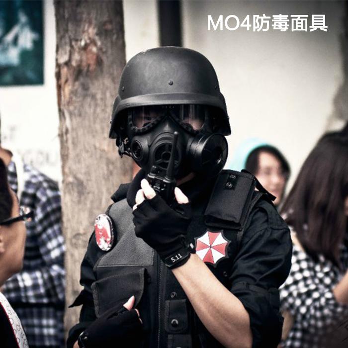 户外面具 M04代骷髅生化防毒面罩CS战术防护面具影视道具