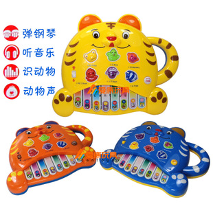 Cartoon luminous yellow tiger multifunction infant educational early childhood music flower children 1 2 years old toys