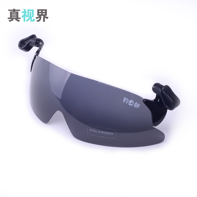 Fishing glasses, cap glasses, special polarizing glasses, cycling glasses, windproof sunglasses, male HD