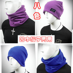 2016 autumn and winter wild influx of people on the streets multifunction dual scarves scarf Korean men knit hat tide