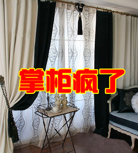 Explosion models high grade stitching curtains bedroom curtains living room finished thick blackout modern thickened