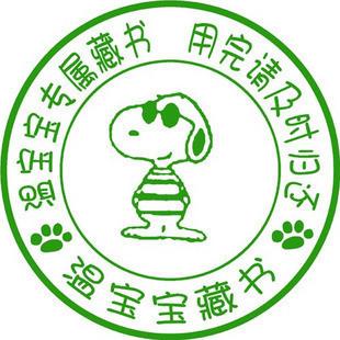 Большого размера блок производство полоса глава полное имя kezhang грамм глава гравировка чжан дизайн инжир глава W06