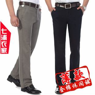 2015 new summer middle aged men s casual pants thin models cotton trousers middle aged men s cotton pants Dad