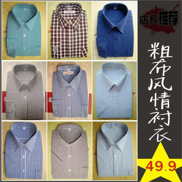Various styles of coarse cloth style pure cotton old coarse cloth mens long sleeve shirt shirt mens boxing specialty