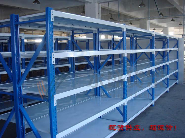 Стеллажи для склада Артикул 38282641426