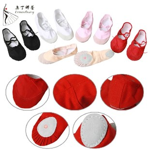 1001 belly dance shoes ballet shoes body dance practice shoes aerobics shoes catlike soft soled shoes