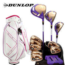 Genuine Dunlop Login Pu 2014 New AG Lady Golf Club Lady Golf Pole