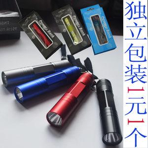 优质迷你LED小手电家用强光手电筒铝合金瞳孔灯1节5号可定制LOGO