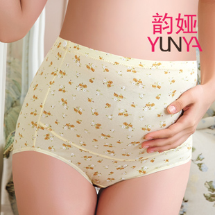 Ya Yun pregnant women care belly pants breathable cotton underwear adjustable waist triangle underwear for pregnant women Pants for pregnant women