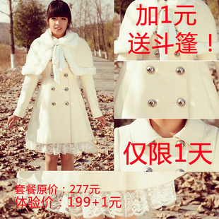 Japan and South Korea 2015 Hitz lace apricot white metal double breasted wool coat Slim Princess