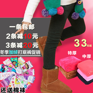Girls plus velvet leggings thick warm pants trousers baby girl boots pants Dongkuan Buy 3 minus 20 yuan