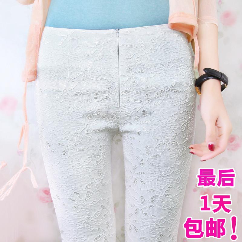 к 2015 году летом дамы плюс размер кружева леггинсы белые тощий обрезанные джинсы карандаш брюки Корейский прилива брюки