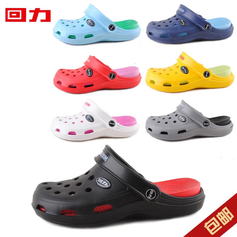 Корейский отверстие задней части обуви любителей в летних мужчин и женщин обувь плоские сандалии Тапочки Ремни мужские