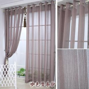 The new high end European simple solid color linen feel warm striped curtain semi shade screens gauze cloth