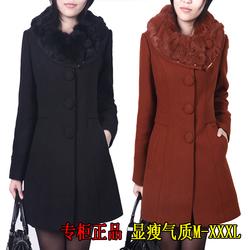 韩版显瘦加大码女装 超大兔毛领修身呢大衣外套