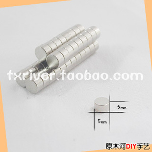 Strong magnetic magnetic iron 5X3MM- bonding head fridge magnet handmade DIY BJD one yuan each tablet