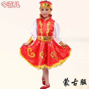 Children dance costumes girls Mongolia Mongolia Children s clothing ethnic clothing dance skirt