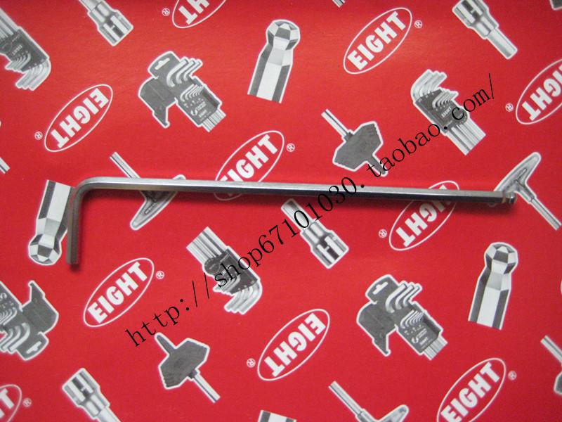 特价原装日本EIGHT百利TL-4球头L型加长内六角扳手进口4MM螺丝刀