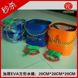 High quality EVA mention buckets with rope net to play fetch a bucket fishing bucket bucket fish fishing tackle box