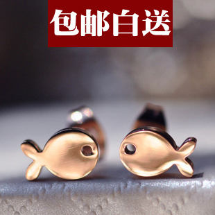 Korean cute earrings rose gold color gold fish earrings earrings female ornaments Set creative birthday gift