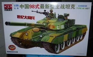 High field line trumpeter 00319 1 35 armored tank Chinese Type 98 main battle tanks