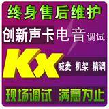 T1kkokfu8hxxxxxxxx_!!0-item_pic.jpg_160x160