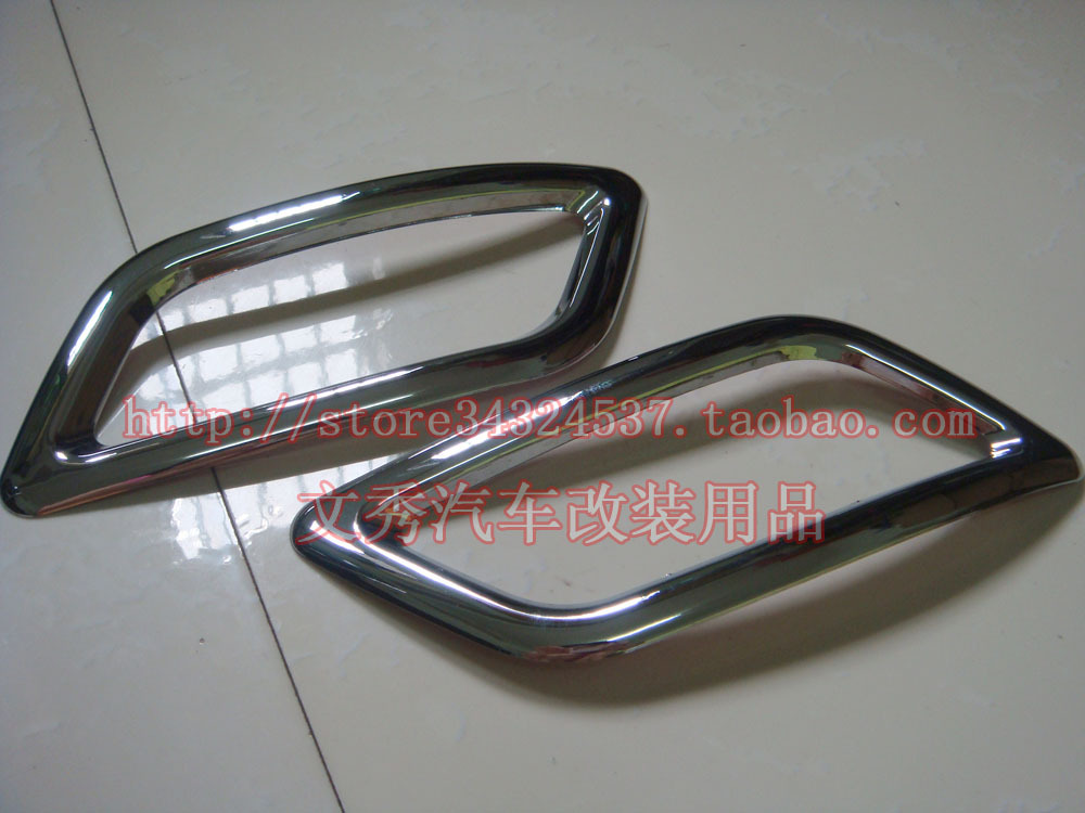 FAW ambition V2 fog light frame special car with car tail light frame plated ABS plastic chrome plated bright strip