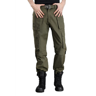 Freedom Rider Army fans outdoor couple overalls detachable two straight jeans army green slacks 1008