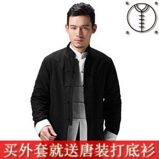 Mai Tang Chinese style men s cotton long sleeved jacket costume male Han Chinese Spring and Autumn clothing men gown lay clothes