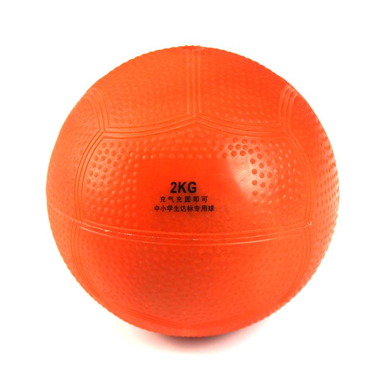 Стандарт достаточно вес два 2KG твердый мяч гранула лицо, полное страна небольшой студент в тест обучение твердый мяч