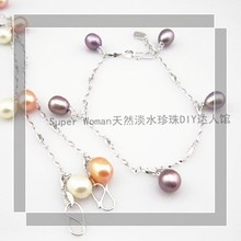 Twisted slice a half silver 7-7.5 mm natural freshwater pearl bracelet 5 grain of rice Platinum purple allergy